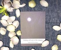 新月満月上弦下弦の月の節目アドバイスお伝えします 密度の濃いオラクルカードリーディング結果をお届け