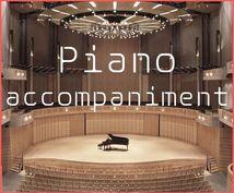 生演奏/バラード特化 ピアノ伴奏音源を制作します ボーカルの補正も同時に受け付けています→完成まで丸投げOK