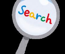 解析ツール「グーグル・アナリティクス」を設置します お手持ちのサイト、またはワードプレスを解析可能にいたします