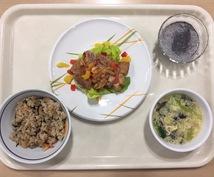 管理栄養士が食事相談のります 日々の食事を見直すきっかけにしませんか?