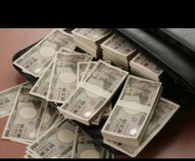 1000万2000万3000万本気の方教えます 1000万円2000万円本気で稼ぎたい方のみ!!!