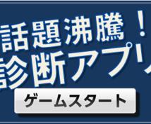 500円でFBアプリ製作します。