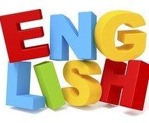 英語力を伸ばしたい人に勉強法伝授します 英語力を伸ばしたい方、勉強法を知りたい方にオススメ!