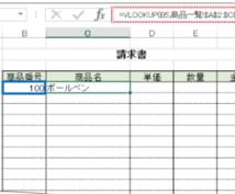 ExcelやSpreadsheet作成を補助します マクロは使用せずに一般的な関数を活用してシートを作成します