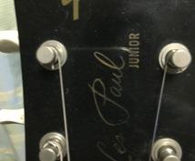 ワンコーラスだけギター一本で即興で曲のイメージを提供します。