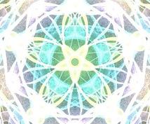 霊界からお悩みに全霊で回答させていただきます 真剣にお悩みの方へ48時間以内にお応えします
