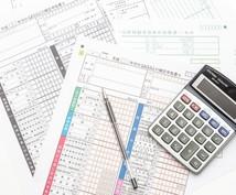 公認会計士が決算書の読み方をお教えします 東大卒の公認会計士が決算書の読み方を分かりやすく解説します。