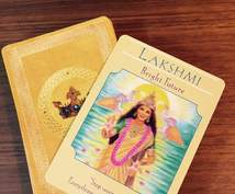 マナカード&女神のガイダンスカードを1枚引きます メッセージを聞いてみませんか?