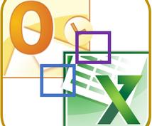 [Windowsユーザー対象]VBA・VBSを使った業務改善