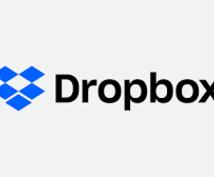 Dropboxの容量を18GBまでに増やします 容量がちょっと足りないなぁと感じることありませんか?