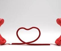 遠距離恋愛に関する相談乗ります。(遠距離のアドバイス、不安な気持ちを話すことで心を楽にしませんか?)