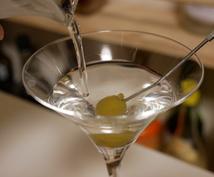 本格的バーでのお酒の頼み方〜作り方まで全て教えます 現役バーテンダーが何でもお答えします。