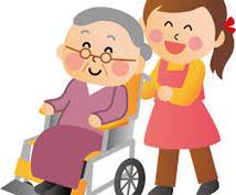 介護福祉士資格取得の為のアドバイスをいたします!