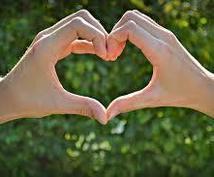 あなたと運命のお相手の出会いを詳しく読み解きます ♡運命のお相手♡愛情成就をお祈りします♡