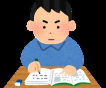 レポート・論文等の文字起こしをします 誤字脱字なく迅速にこなします。正確さはお任せ下さい。
