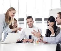 コミュ障の治し方!コミュ障の治し方を伝授します 初対面の人とコミュニケーションをとれない方向け
