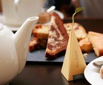 パリでオススメのcafeなど