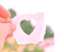 あなたの恋愛における悩みを全身全霊で鑑定します 霊視と陰陽五行を基にした占術で、真の恋愛成就へと導きます。