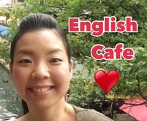 テキストチャット / 英語でお話します ★ビデオチャットができない方向けの英語練習サービス/60分