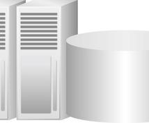 【情報処理技術者試験】データベーススペシャリスト試験の疑問点を解説します