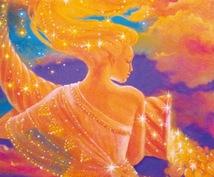女神アバンダンティアのエネルギー1回で一生続きます。