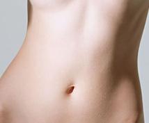 とにかく短期間で痩せたい人必見!!スポーツジムのインストラクターが痩せる方法教えます!!