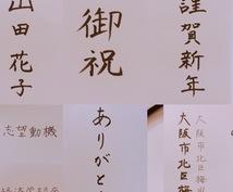 いろんな文字、ご相談ください♩ 手書きで代筆します ★丁寧な文字からポップな文字まで!印象に残る文字書きます