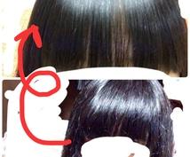 0円で今日からできる♪美髪になった方法お教えします 髪の広がり・傷み・クセが気になるあなたへ