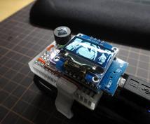 Arduino/ESP8266の工作サポートします Arduino / ESP8266のプログラム作成・サポート