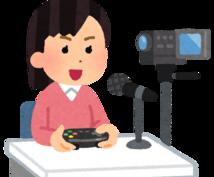 Youtube公式広告でゲーム実況者向け宣伝します 新作タイトルからマイナーなタイトルまで対応可能です!