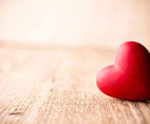 あなたの恋愛お助けします 今好きな人がいる人アプローチしたいけど勇気が出ない方