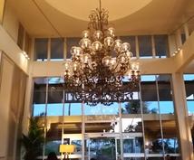 ハワイ挙式におススメの宿泊ホテルを教えます 新郎様新婦様に好まれる素敵なホテルをお選びします!!