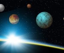 9月6日23時〜満月遠隔ヒーリングをお届けします 魂の成長のために、エネルギー不足やプロヒーラーのメンテにも!
