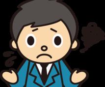 気になる!頭皮のお悩み相談お伺いします ヘッドスパ認定講師が、あなたのお悩みの解決策を提案します!