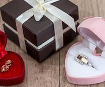 彼氏、彼女へのプレゼント選びます 恋人へのプレゼントを迷われてるあなたへ!