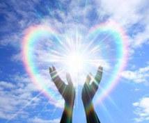 縁結び♡願掛けします 【恋愛、仕事】良縁を願い神様に願掛けします