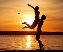 ☆★恋愛ヒーリング★☆あなたの恋愛脳は?なぜ恋がうまくいかない!?高評価な洞察力が力になります。