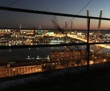 ロシアの都市 ウラジオストクの情報を提供します ウラジオストクに旅行に行ってみたい方