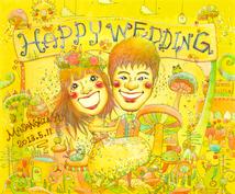 ウェルカムボードを描きます *結婚式などあなたの特別な日を華やかに演出します*