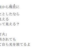 作曲コンペ等にぜひ☆あなたの楽曲、作詞します 作曲はできるけど…と悩めるあなた、お力添えさせてください!!