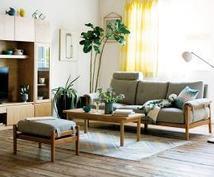 間取り・家具配置などのアドバイス致します インテリアコーディネーターが新居計画サポート