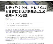 世界的有名金融機関らが参考にする情報を受け取れます FXのテクニカル分析で限界を感じている方へ