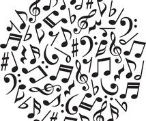 楽典(音楽理論の基礎)のご相談に乗ります