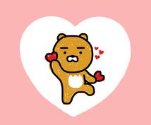 即納品可能★韓国語に関すること何でもお手伝いします お気軽にメッセージください^ ^
