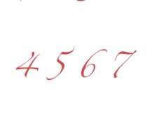 あなたの中の隠された数字をみつけだします あなたが今必要としている数字を見出します