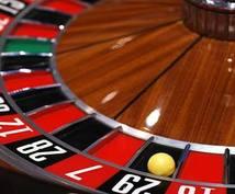 オンラインカジノ ルーレット 低リスク おまけ付き