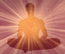守護霊さまの鑑定を致します 貴方の守護霊、指導霊、ハイアーセルフの源などの鑑定