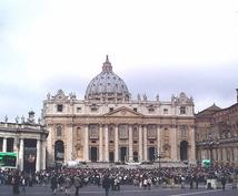 通訳が教える、「これが言えたら10倍楽しい」イタリア旅行。 ご旅程、ご希望にあわせて3フレーズ!