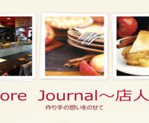 Webマガジンの掲載が【お試し1ヵ月500円】