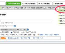 現Webライター執筆*1OOO字程度* 専門分野でも幅広く対応します!!